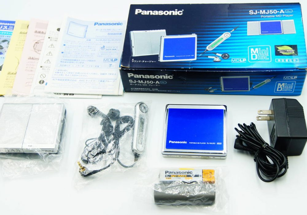 Panasonic SJ-MJ50-A MD随身听
