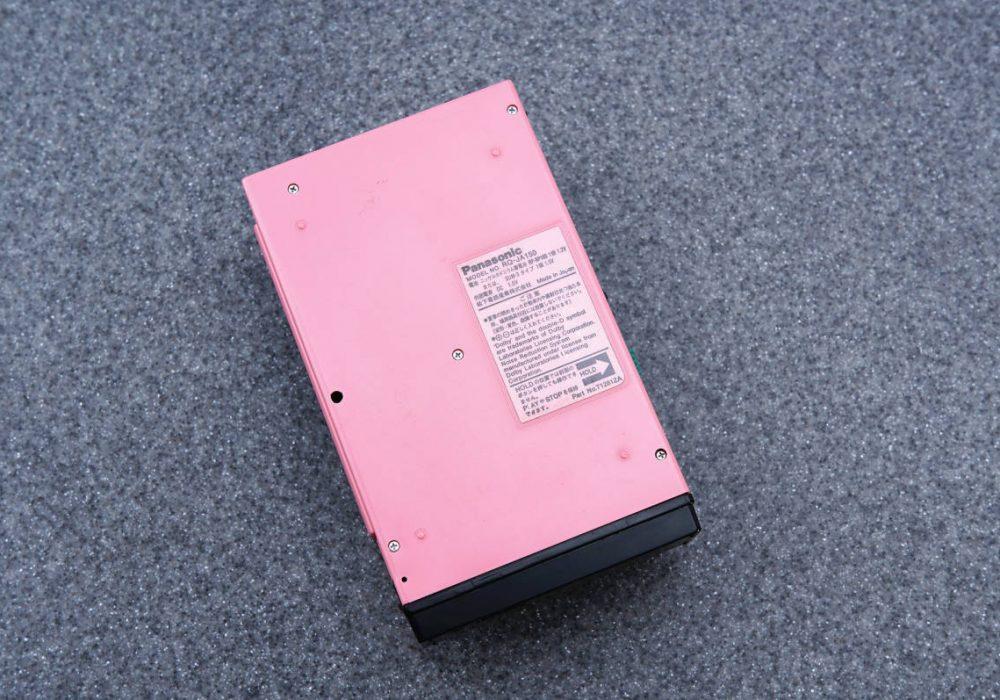 松下 Panasonic RQ-JA150 PINK 磁带随身听